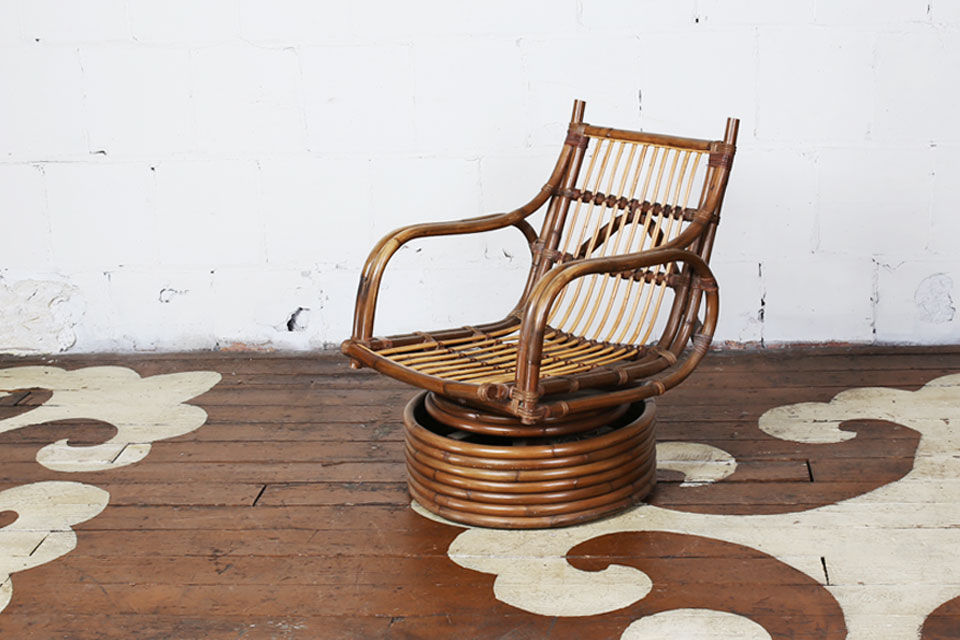 Vintage Rattan Swivel Rocker
