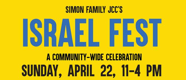 Israel-Fest-Header3.png