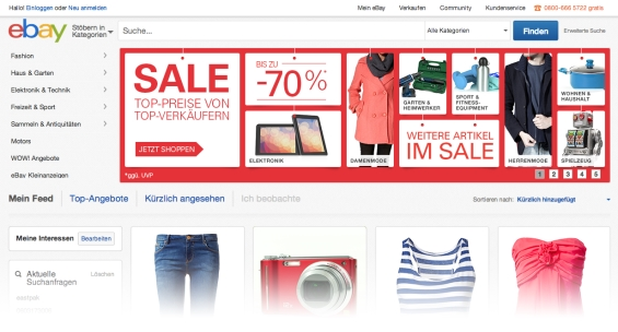 20140123_ePN-Blog_Sales-Campaign_image (2)