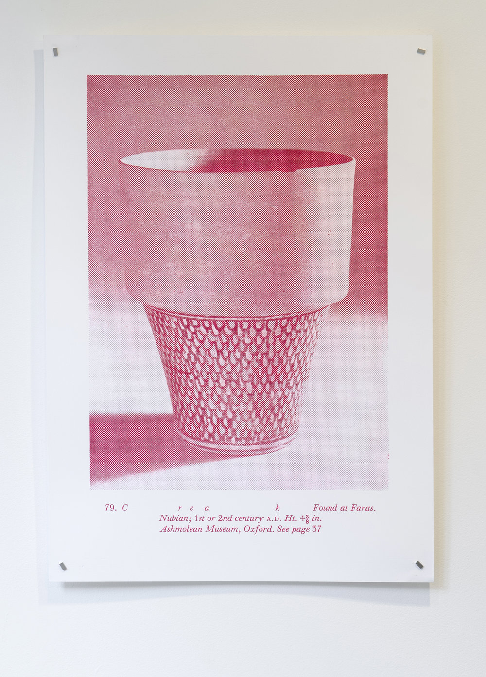 Dan Scott,  Whirr , silk screen print, edition of 20