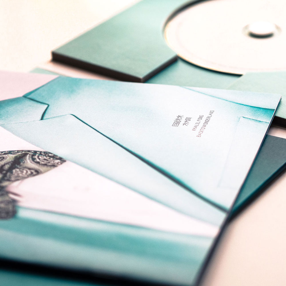 khalil-fong-cd-booklet.jpg