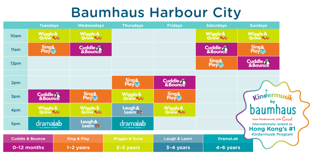 F17_Schedule_Web_0001_Harbour-City.png