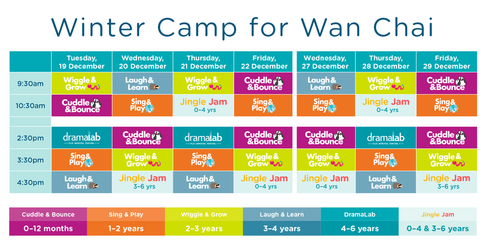 Web_WinterCamp_Schedules_Wan-Chai.png