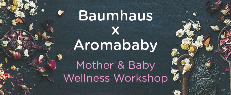 Aromababy.jpg
