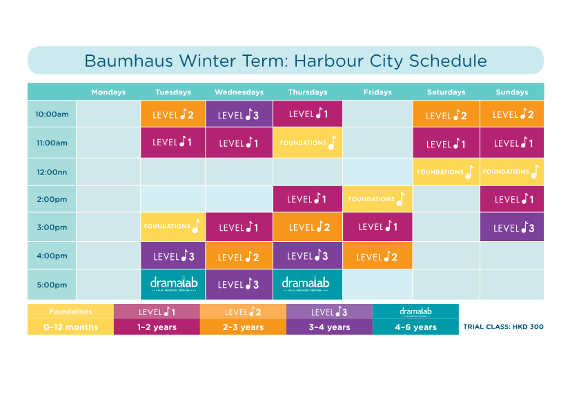 BH sched winter HC 20181011_3.png