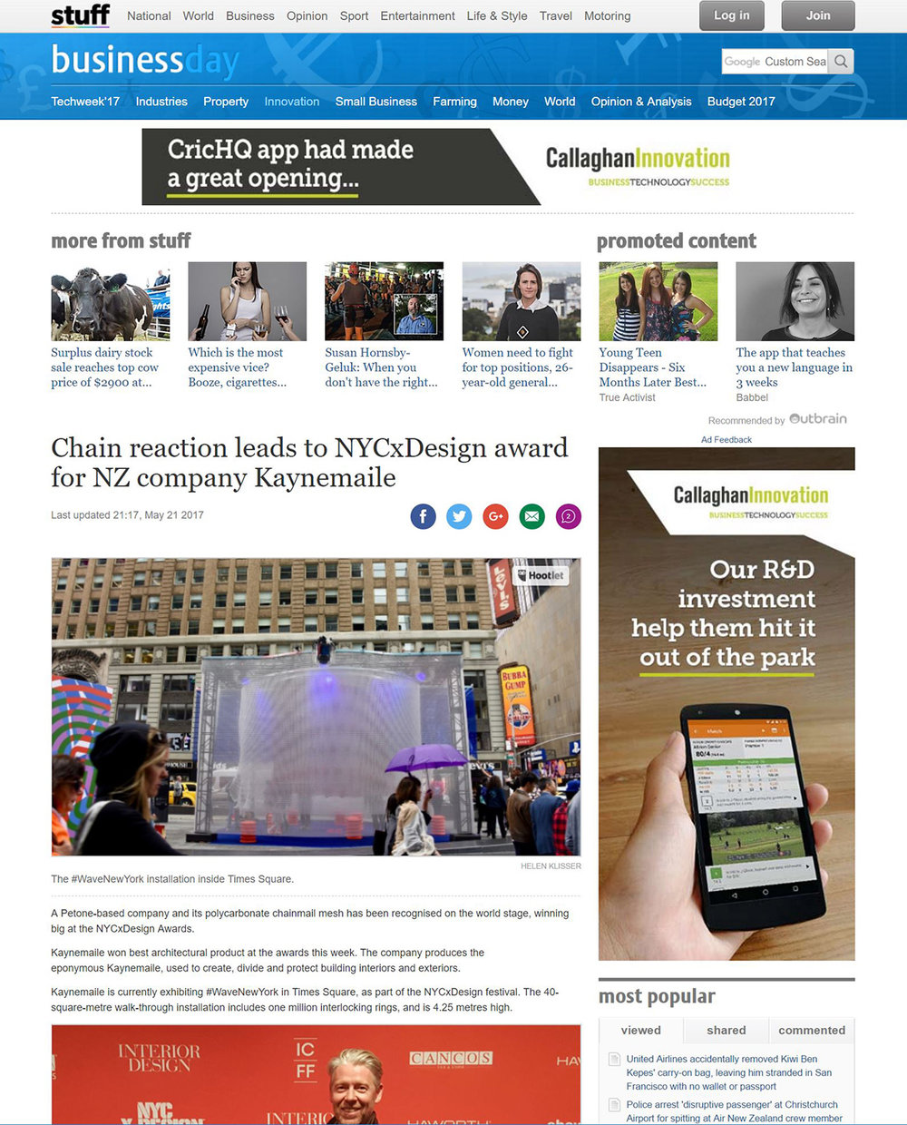 Chain reaction leads to NYCxDesign award for NZ company Kaynemaile