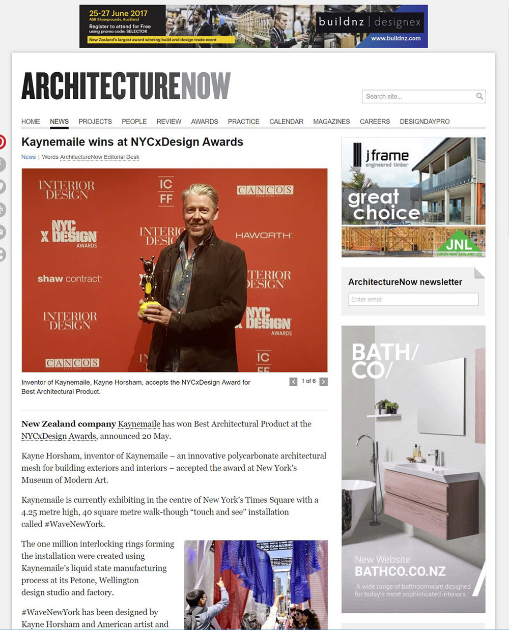 Kaynemaile wins at NYCxDesign Awards