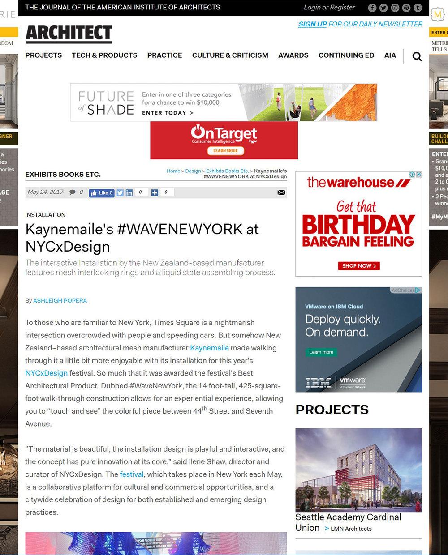 Kaynemaile's WaveNewYork at NYCxDesign