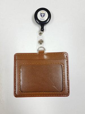 Medicine+cardholder+with+badge+reel_+front.jpg