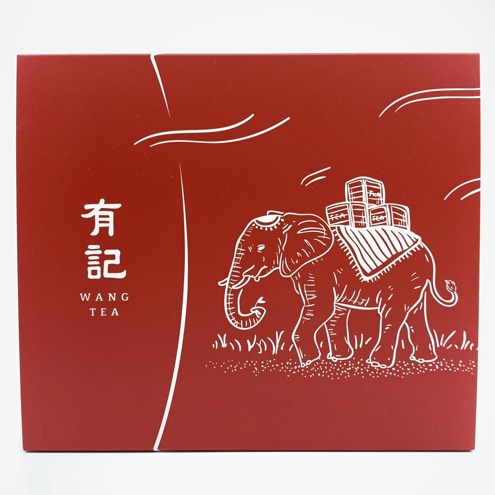 wangtea_basket_elephant_box
