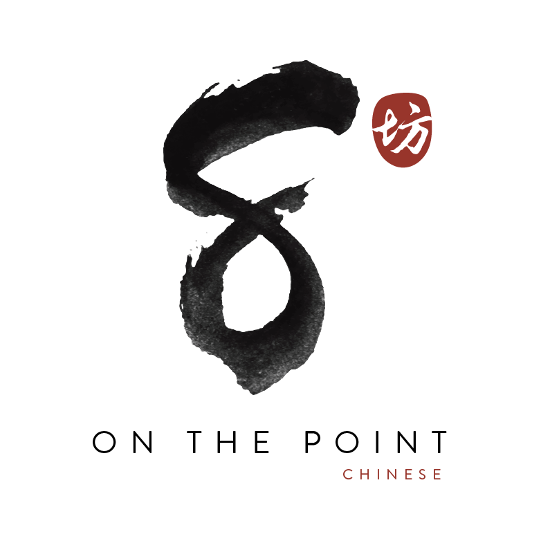 about 8 on the point chinese