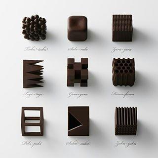 Chocolatexture by Nendo Maison Objet. ⠀ #TheChocolatexturecollection #Nendo #Maison&Objet #Paris #France #exhibition #food #architecture