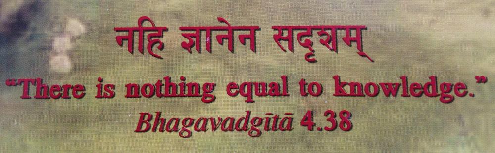 ashavidya knowledge.png