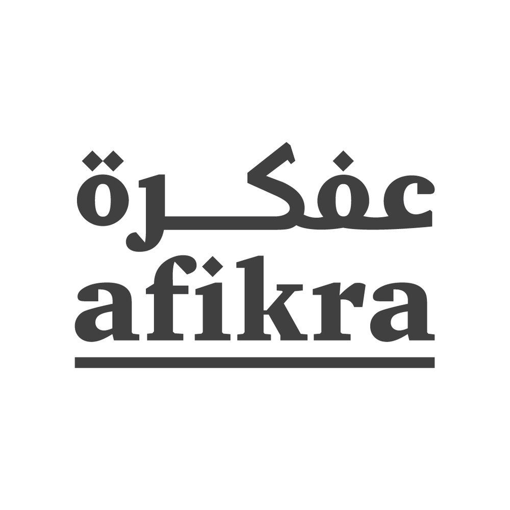 Afikra-FINAL-LOGO.jpg