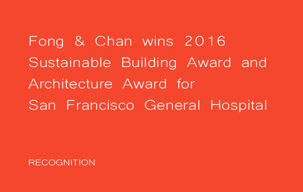 SF General_ Build Awards 2016.jpg
