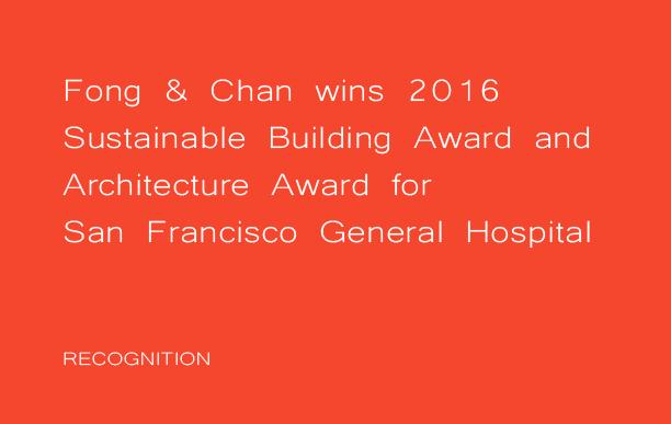 SF General_ Build Awards 2016.jpg