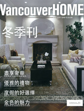 press-vancouver-home-china.jpg