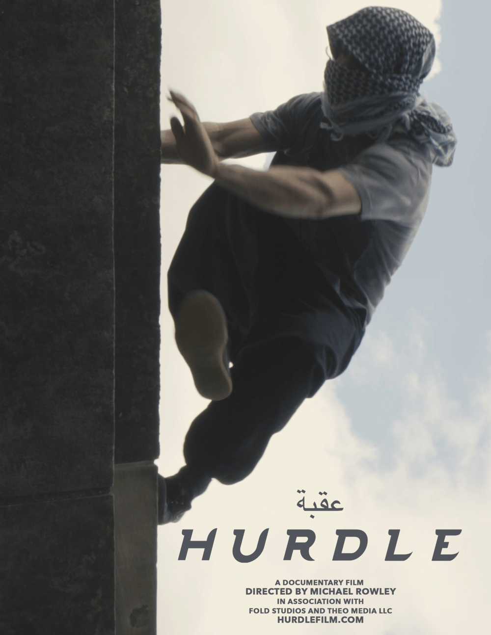 Hurdle-Deck-web_p1.png
