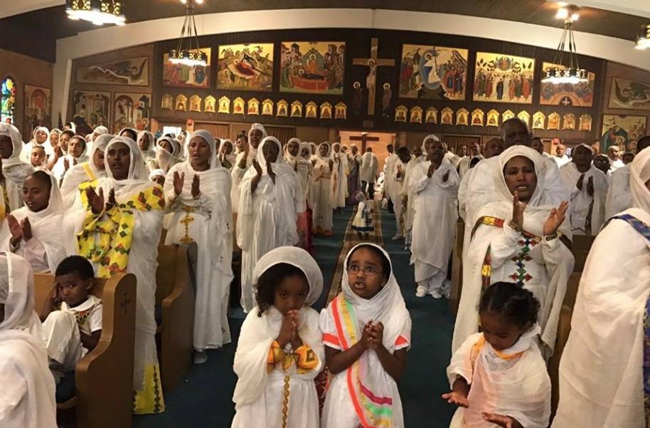 St. Gabriel WelidetaLemariam Ethiopian Orthodox Tewahedo Church, Brookline, MA