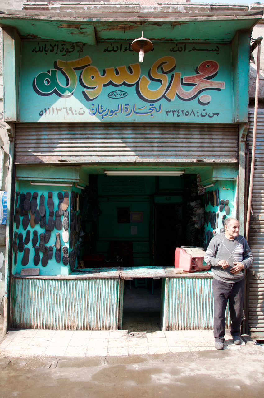 humans-of-cairo - 1.jpg