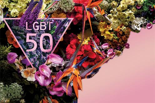 LGBT 50.jpg