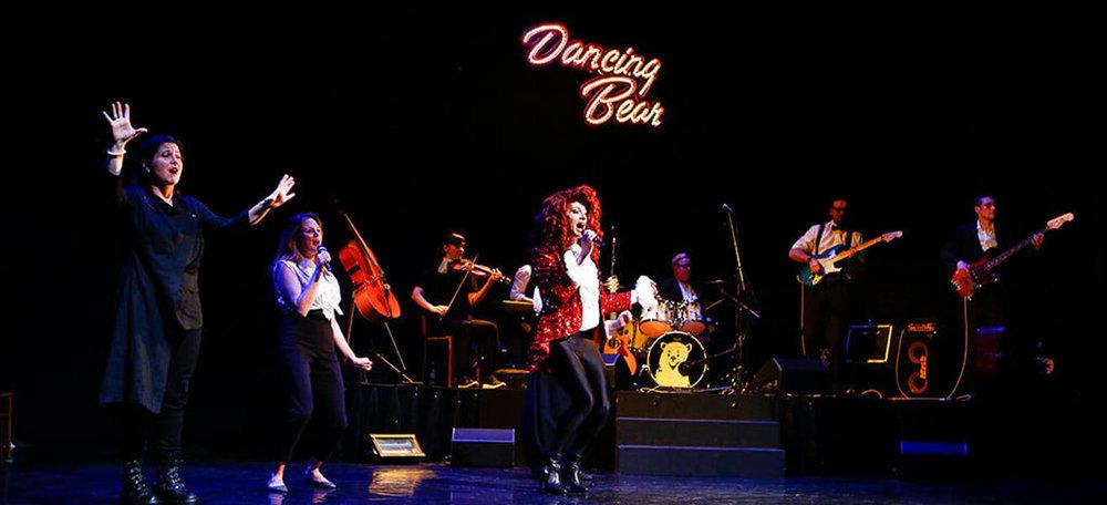 DANCING-BEAR-002-Matt-Tullett.jpg