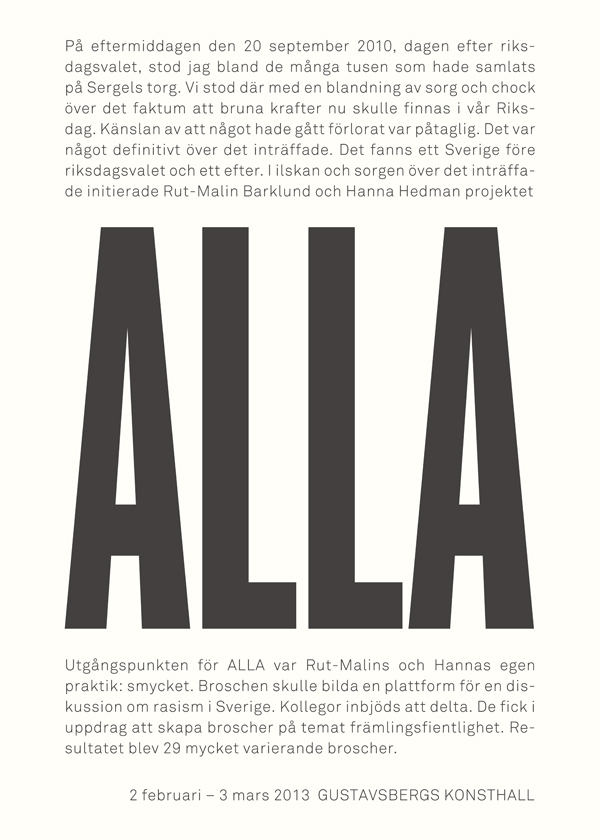 Poster | Eskilstuna konsthall