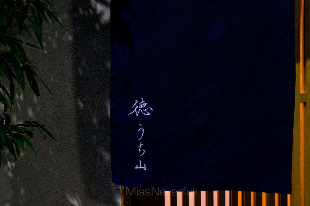 DSC04083副本.jpg