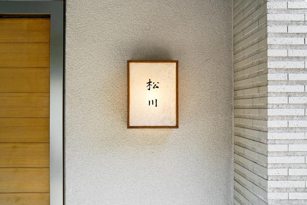 DSC05169副本.jpg