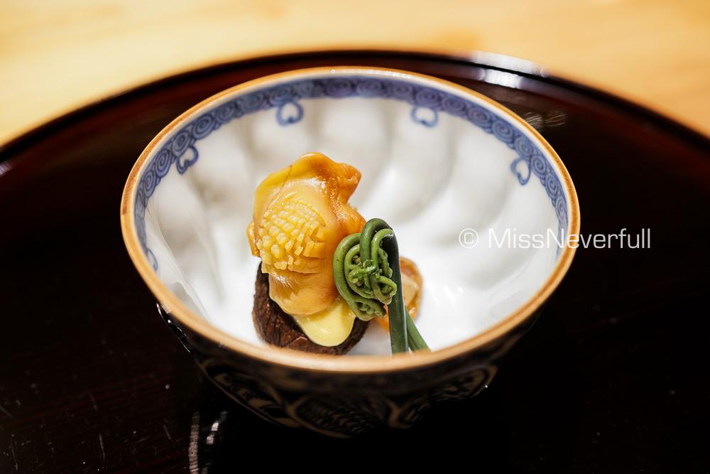 1. 赤貝 焼き椎茸 | Akagai, Shiitake mushroom, mustard sauce