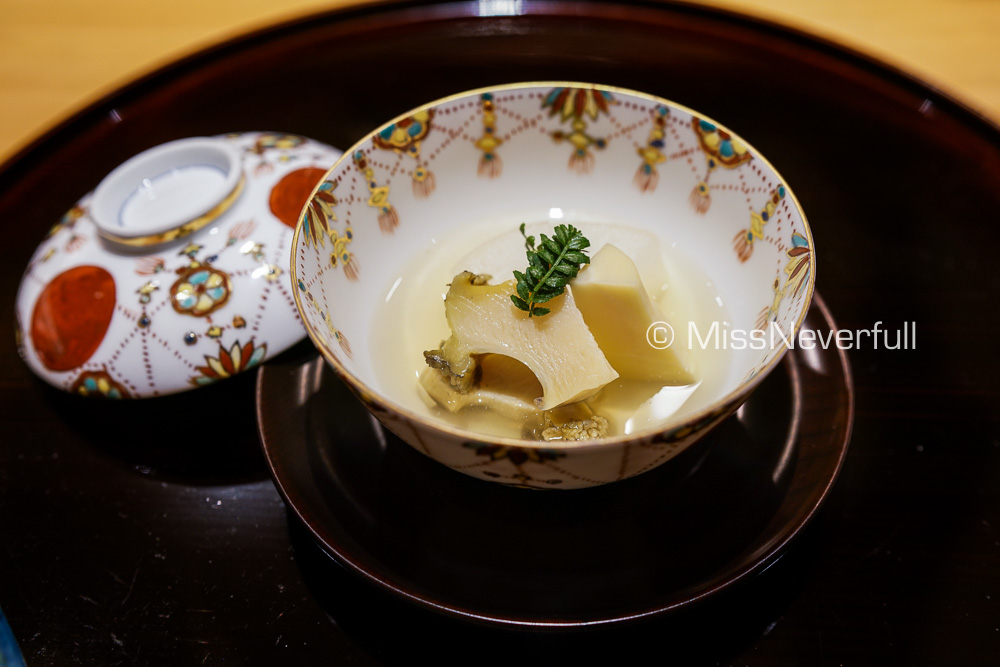 9. 淡路の黒鮑 冬筍 | Steamed Black Abalone with turnip, winter bamboo shoots