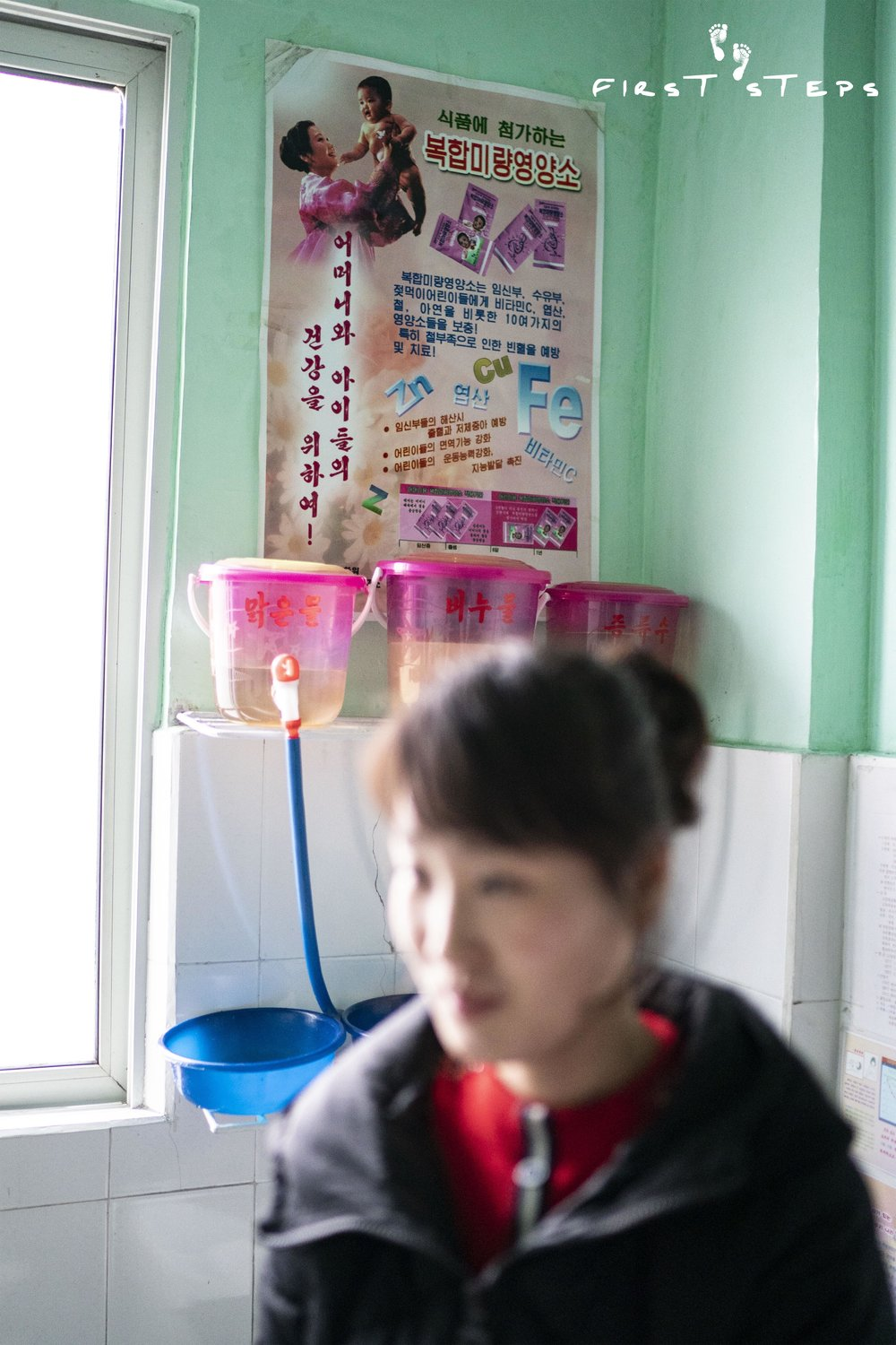 A poster on the wall of the Naewonsan Policlinic explains how Sprinkles benefit expectant and new mothers.