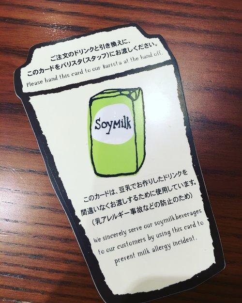 StarbucksSoymilk