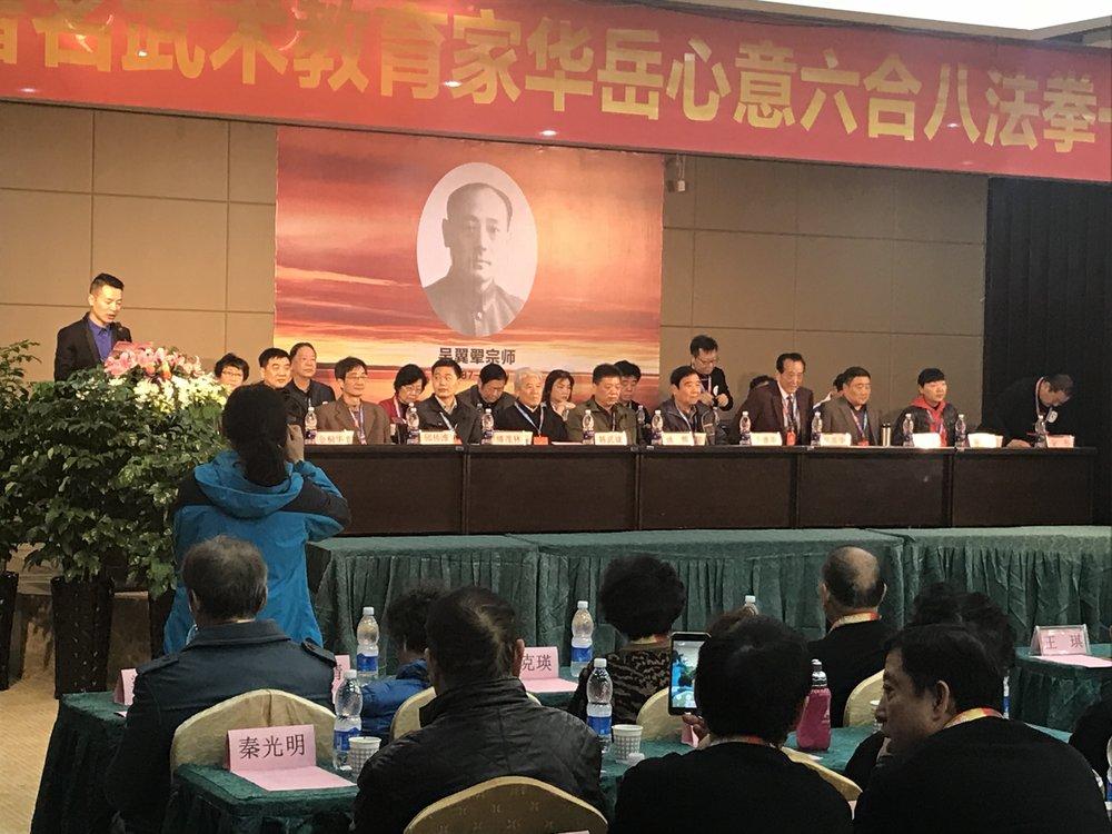 Liu He Ba Fa Conference