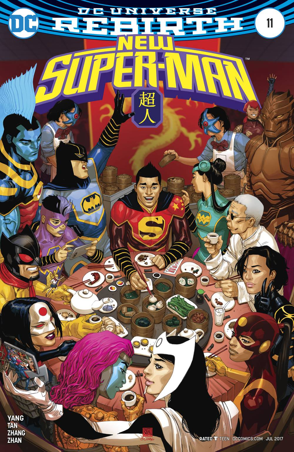 NEW SUPER MAN 11 VAR ED.jpg