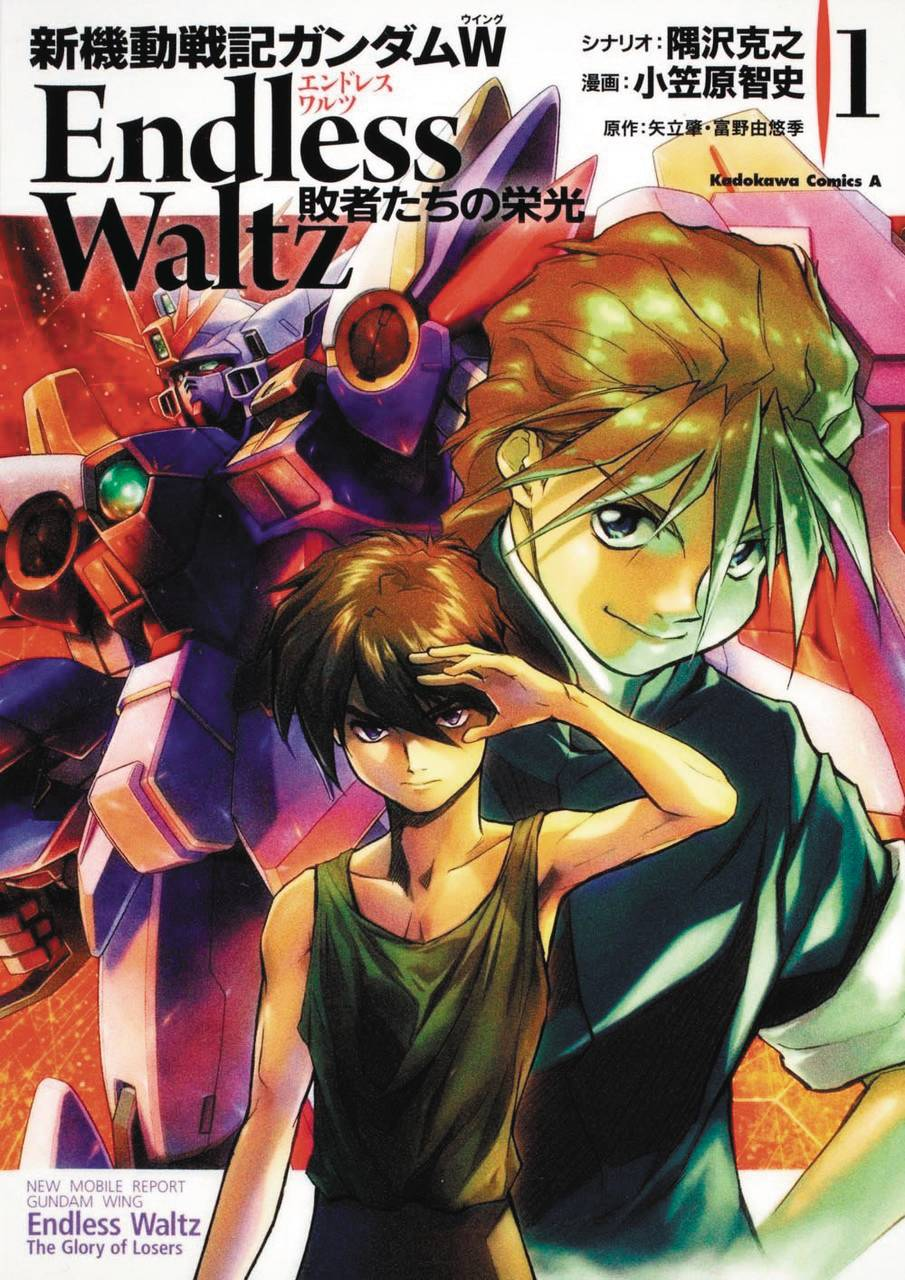 MOBILE SUIT GUNDAM WING GN 1.jpg