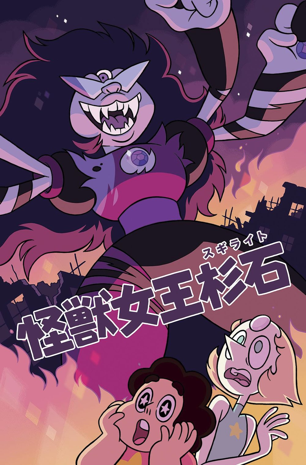 STEVEN UNIVERSE ONGOING 7 SUBSCRIPTION FENTON VAR.jpg