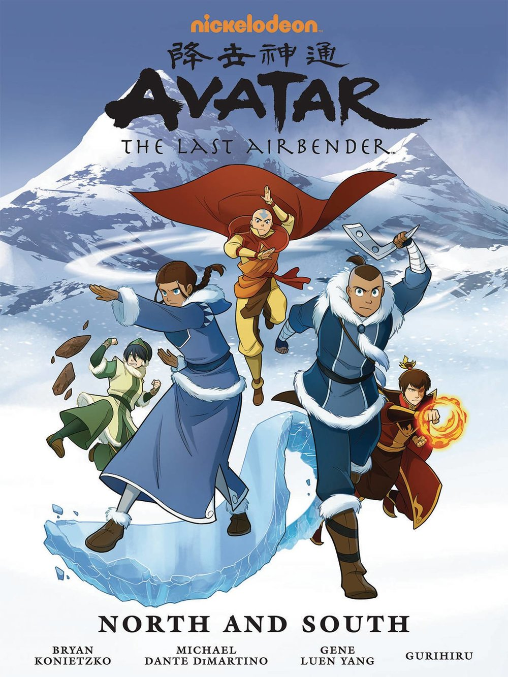 AVATAR LAST AIRBENDER NORTH AND SOUTH LIBRARY EDITION HC.jpg