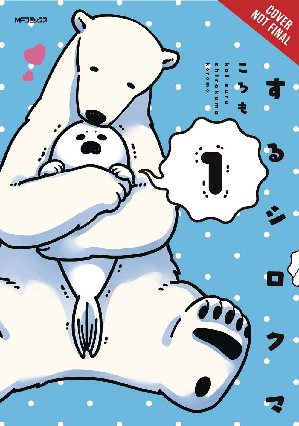 POLAR BEAR IN LOVE GN 1.jpg