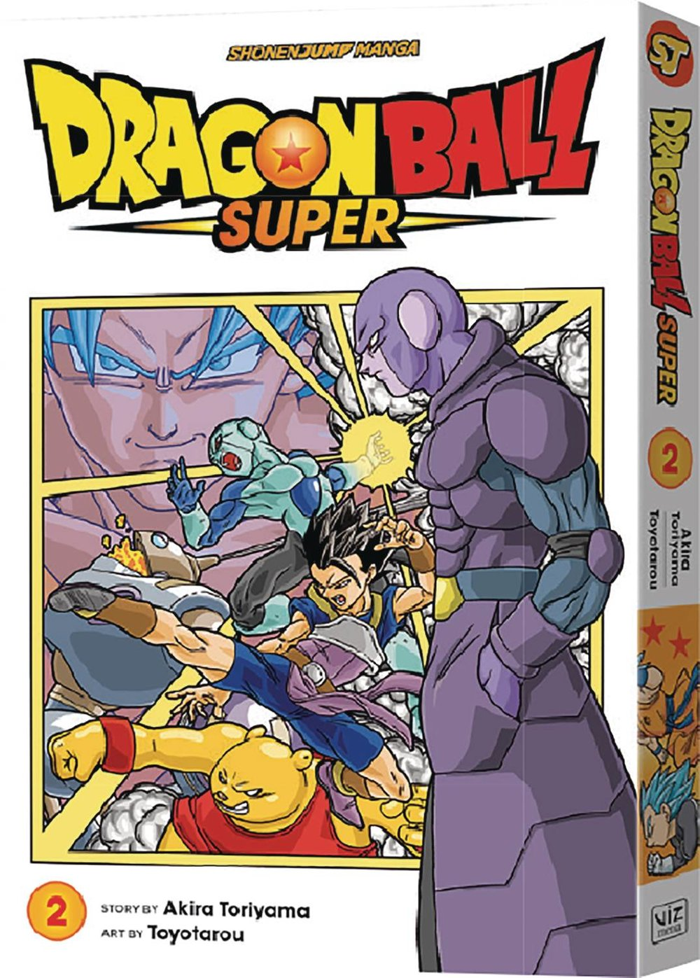 DRAGON BALL SUPER GN 2.jpg