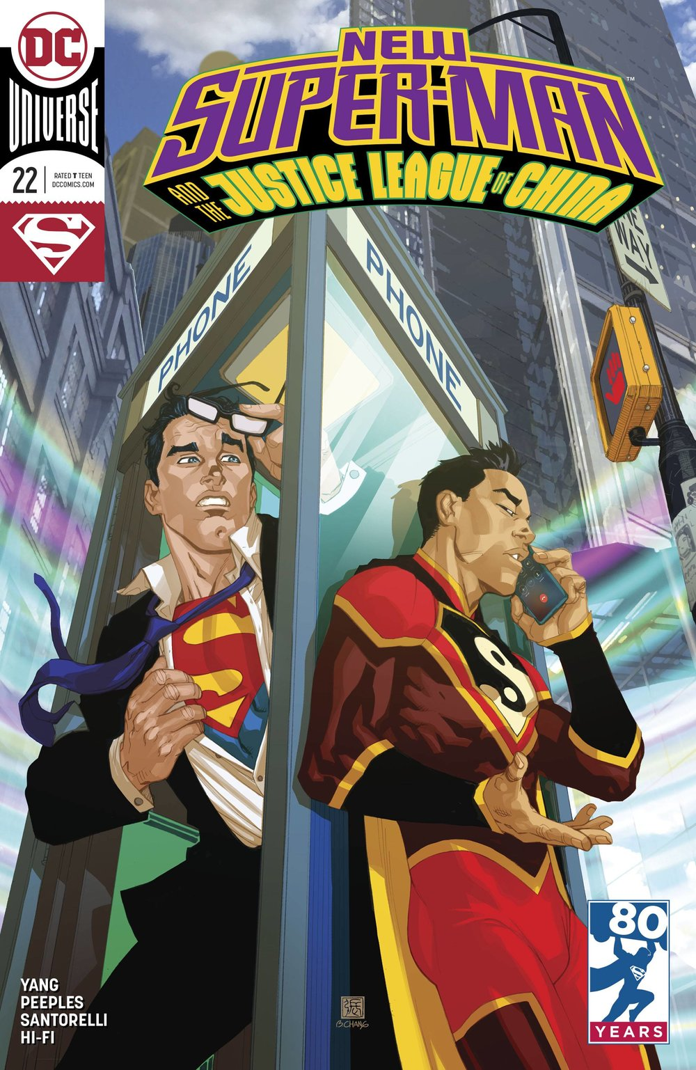 NEW SUPER MAN & THE JUSTICE LEAGUE OF CHINA 22 VAR ED.jpg