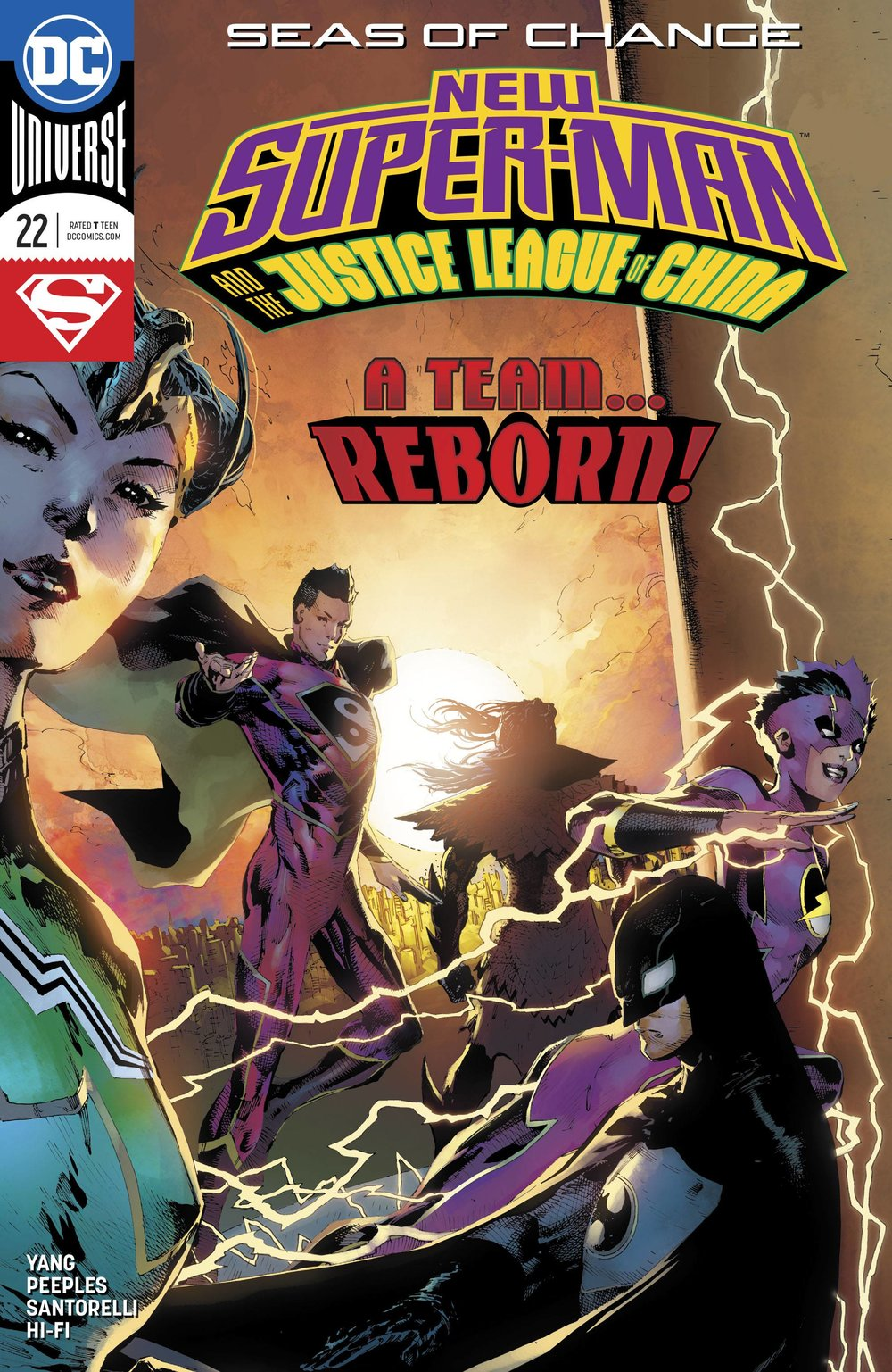 NEW SUPER MAN & THE JUSTICE LEAGUE OF CHINA 22.jpg