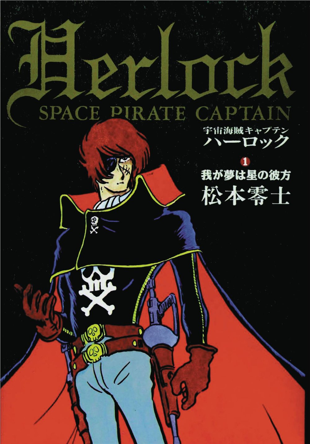 CAPTAIN HARLOCK CLASSIC COLLECTION GN.jpg