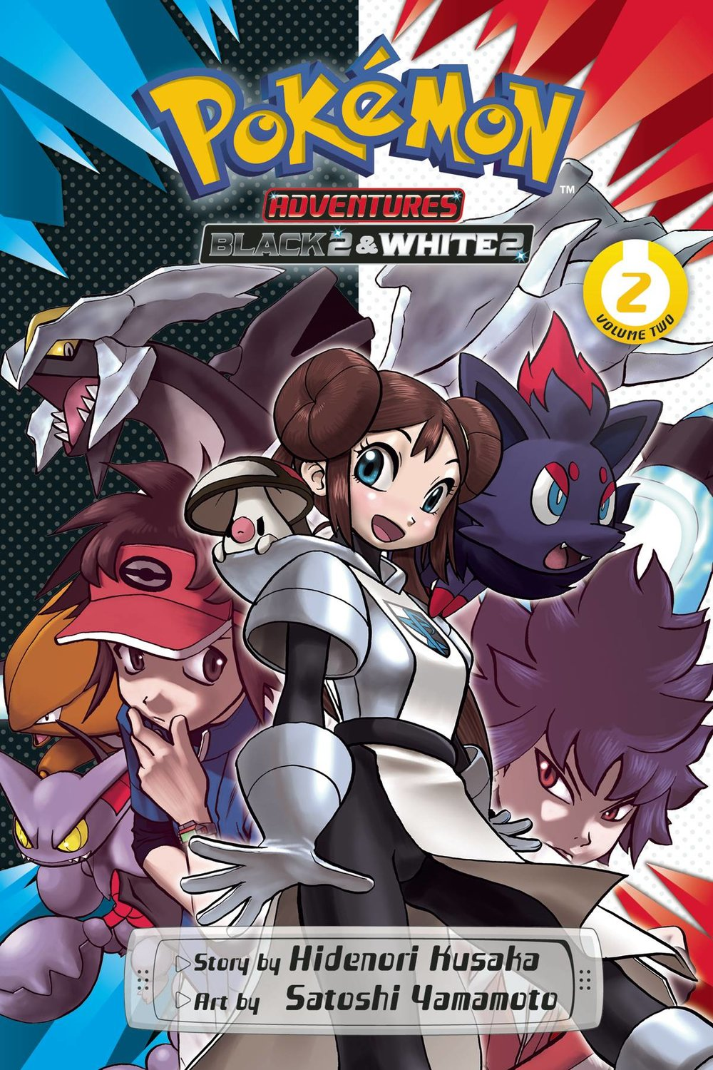 POKEMON ADV BLACK & WHITE 2 GN VOL 02.jpg