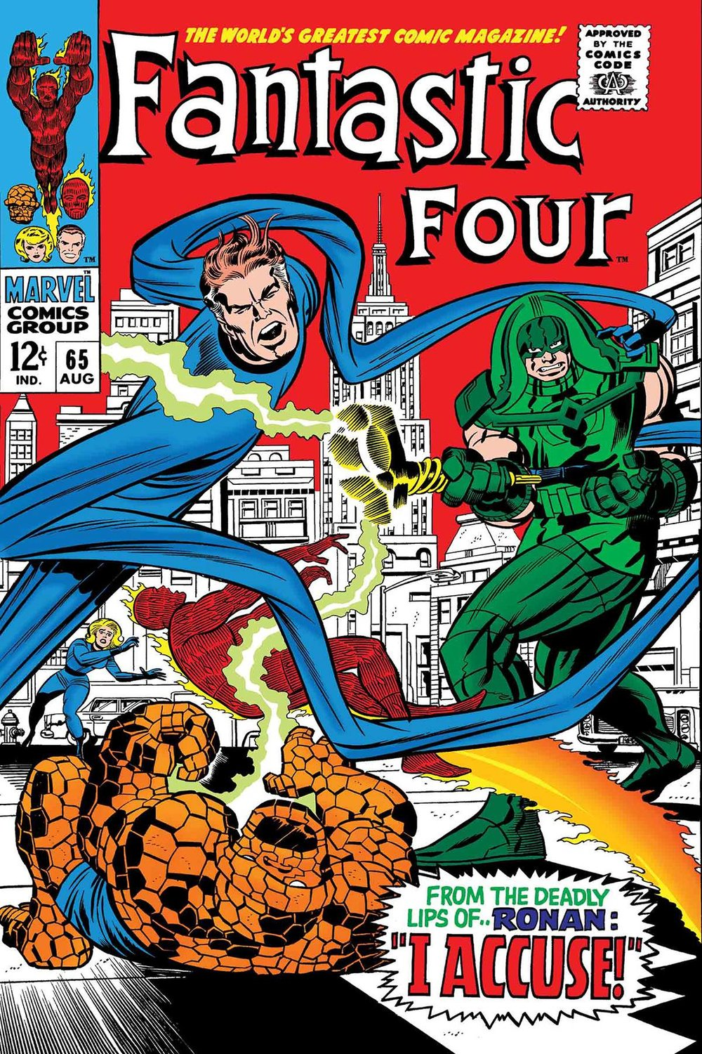 TRUE BELIEVERS FANTASTIC FOUR RONAN & KREE 1.jpg