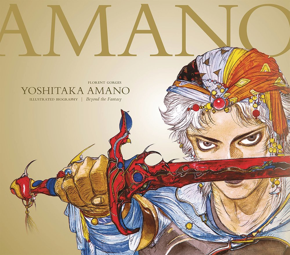 YOSHITAKA AMANO THE ILLUSTRATED BIOGRAPHY HC BEYOND THE FANTASY.jpg