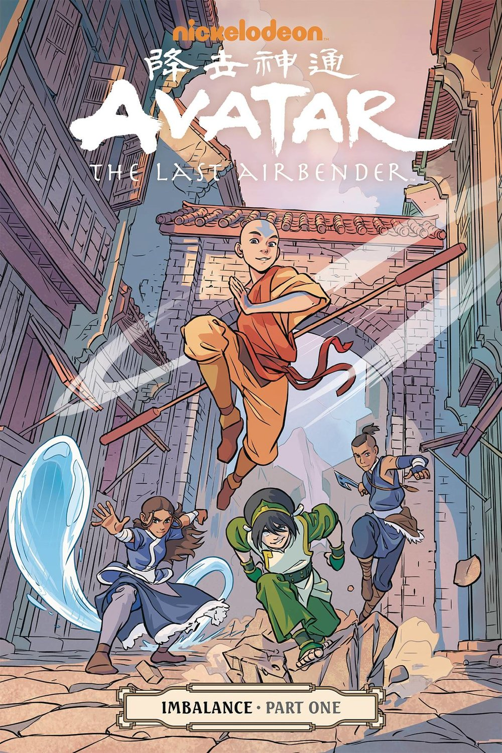 AVATAR THE LAST AIRBENDER IMBALANCE PART ONE TP.jpg