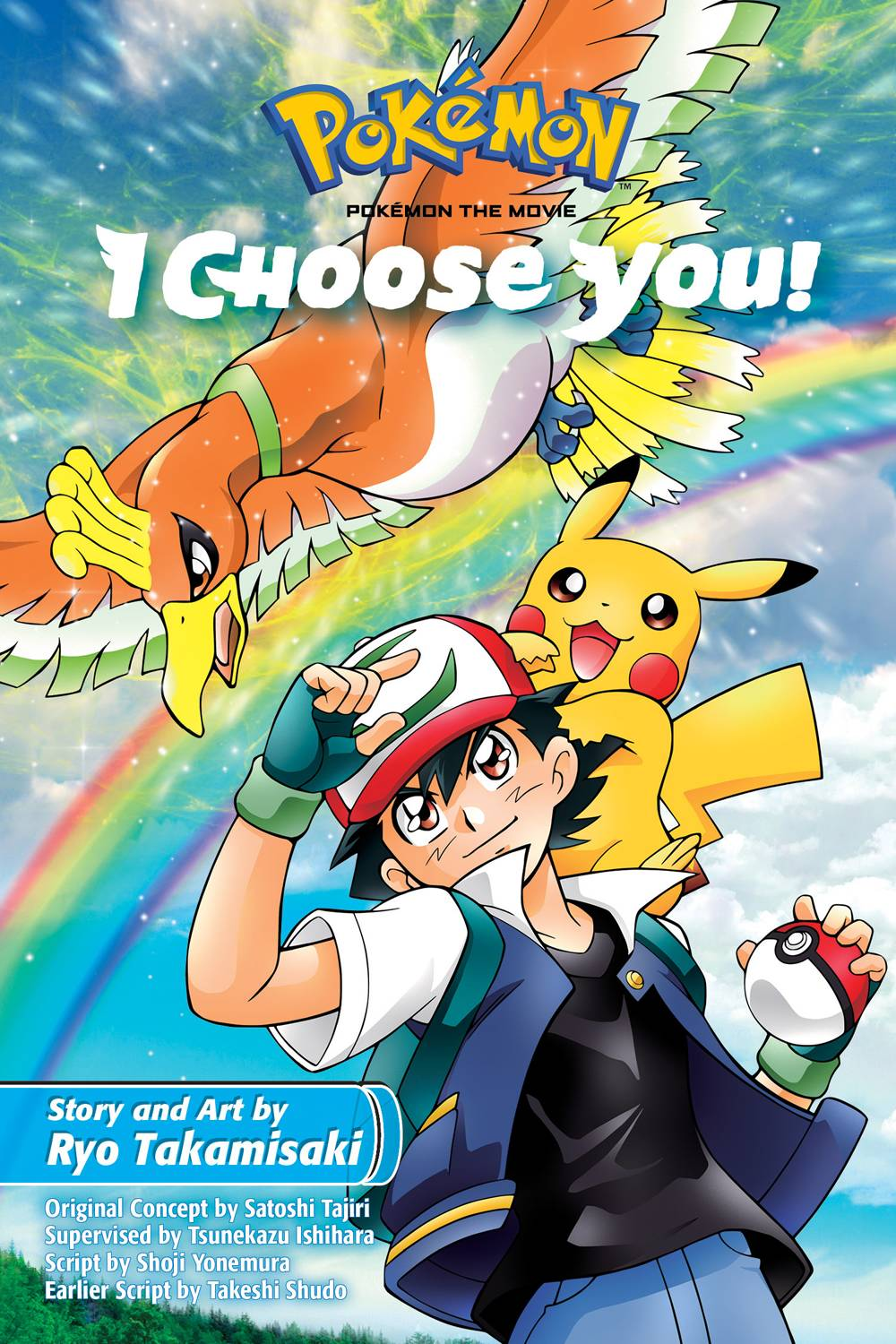 POKEMON THE MOVIE I CHOOSE YOU GN.jpg