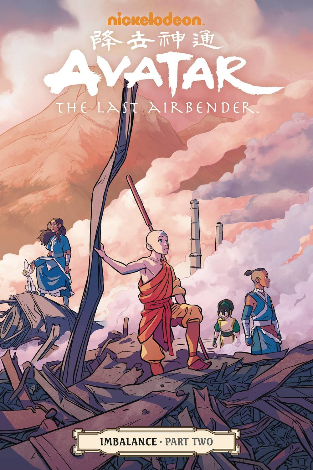 AVATAR THE LAST AIRBENDER IMBALANCE PART TWO TP.jpg