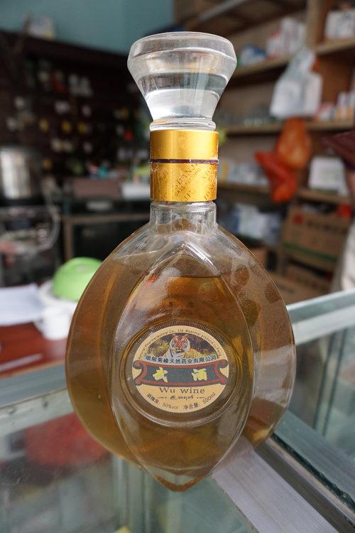 Tiger bone wine.